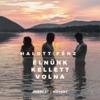 Halott Pénz - Élnünk Kellett Volna (feat. Agebeat & Kovary) artwork