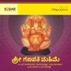 Sri Ganapathi Mahime - Various Artists