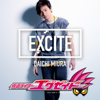 Excite (TV Opening Size) - 三浦大知