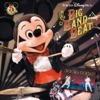 東京ディズニーシー (R) ビッグバンドビート ジャケット写真
