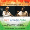 Sare Jahan Se Accha - Single, Ronu Majumdar & Bikram Ghosh