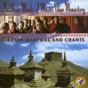 Tibetan Mantras and Chants - Buddhist Monks of Maitri Vihar Monastery - Buddhist Monks of Maitri Vihar Monastery