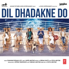 Dil Dhadakne Do (Original Motion Picture Soundtrack)