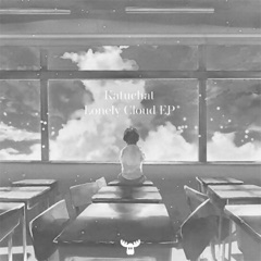 Lonely Cloud - EP