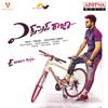 Express Raja (Original Motion Picture Soundtrack)