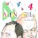 Vol. 4 Presentation Track - Anton & Sully