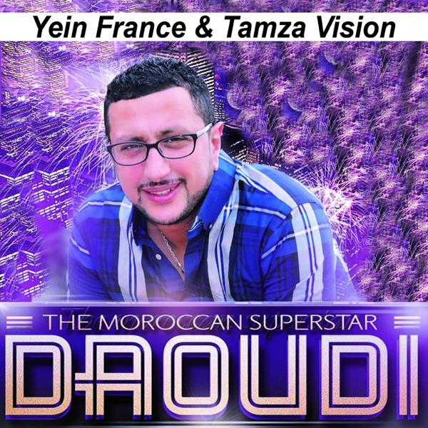 album daoudi 2007