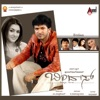 Bindaas (Original Motion Picture Soundtrack) - EP