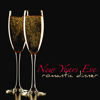 New Years Eve (Jazz Song) - Relaxing Instrumental Jazz Academy