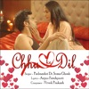 Chhu Ke Dil - Single