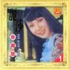 Lisa Wong - ????