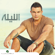 Al Leila - Amr Diab