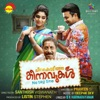 Chirakodinja Kinavukal (Original Motion Picture Soundtrack) - Single