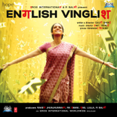 English Vinglish (Original Motion Picture Soundtrack)-Amit Trivedi