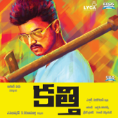 Kaththi the Sword of Destiny (Theme)