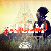 Download Salam - Ras Muhamad Mp3 and Videos
