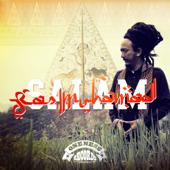 Salam Ras Muhamad - Ras Muhamad