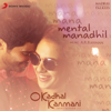 Mental Manadhil (From