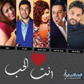 Akhaznak Meni (feat. Ghazlan) - Ali Bader