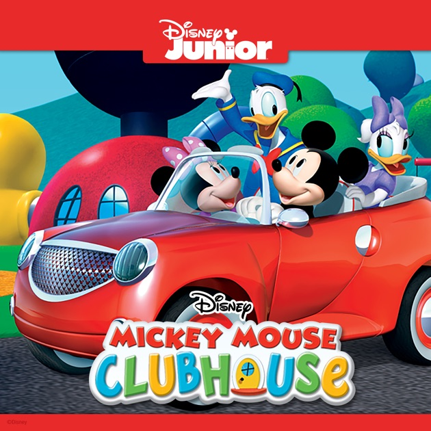 Mickey mouse clubhouse vol 8 on itunes for Mouse house music