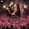 Bajirao Mastani (Original Motion Picture Soundtrack)