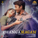 Anirudh Ravichander - Thangamagan (Original Motion Picture Soundtrack) - EP