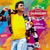 Saahasam Original Motion Picture Soundtrack EP