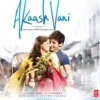 Akaash Vani (Original Motion Picture Soundtrack)