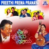 Preethi Prema Pranaya (Original Motion Picture Soundtrack)