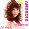 Android 2015 Edition - Single
