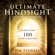 Jim Stovall - Ultimate Hindsight: Wisdom from 100 Super Achievers (Unabridged)