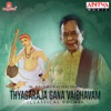 Thyagaraja Gana Vaibhavam
