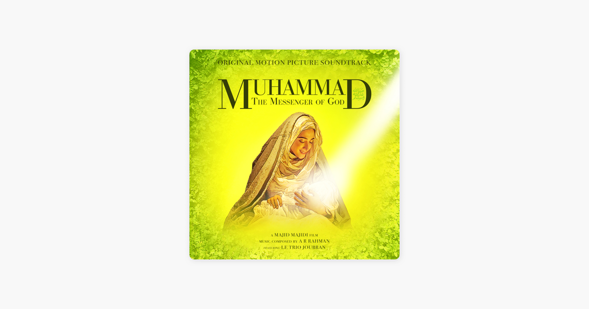 muhammad the messenger of god movie song download