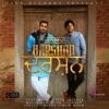 Darshan feat Geeta Zaildar Single
