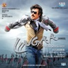 Lingaa (Hindi) [Original Motion Picture Soundtrack] - EP