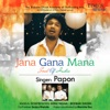 Jana Gana Mana Soul of India Single