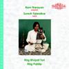 Ram Narayan & Suresh Talwalkar - Rag Bhupal Tori & Rag Patdip artwork