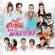 มาทำไม - จินตหรา พูนลาภ & Bird Thongchai