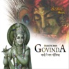 Bhajo Re Man Govinda