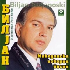 Macedonian Folk Songs