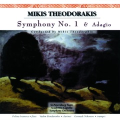 Symphony No. 1: III.