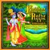 Krishna Radha Kripa Kataksh