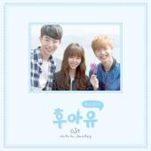 Reset (Feat. 진실)