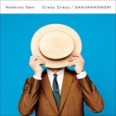 Crazy Crazy / Sakura no Mori - EP