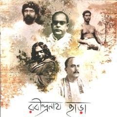 Rabindranath Chhara - EP