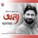 Onnyo Manomay - Manomay Bhattacharya