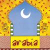 Amr Diab - Amarain artwork