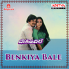 Benkiya Bale       songs