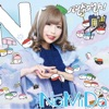 NaMiDa / 水色のブルー - Single ジャケット写真