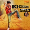 Kick Iche Songs by Thaman